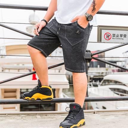 ขนาด:XL 2XL 3XL 4XL 5XL 6XL 7XL สี:เทา กางเกงคนอ้วน กางเกงผู้ชาย ขนาดใหญ่ กางเกงขาสั้น