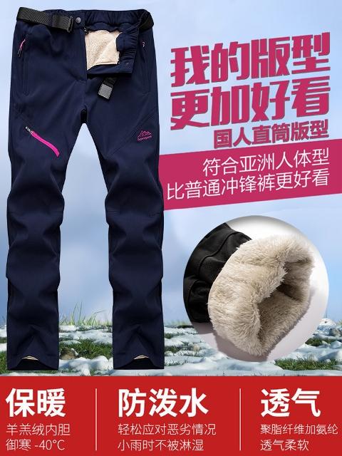 กางเกงกันหนาว กางเกงขายาวเดินเขา กางเกงกันน้ำ กันหิมะ ลุยหิมะ