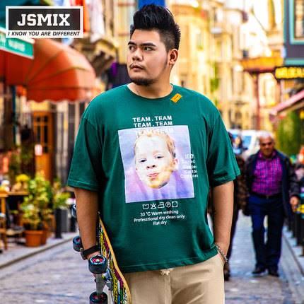 ขนาด:XL 2XL 3XL 4XL 5XL 6XL 7XL สี:เขียว เสื้อคนอ้วน เสื้อผ้าผู้ชาย ขนาดใหญ่ เสื้อยืด แขนสั้น