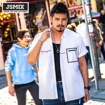 ขนาด:XL 2XL 3XL 4XL 5XL 6XL สี:ขาว เสื้อคนอ้วน เสื้อผ้าผู้ชาย ขนาดใหญ่ เสื้อเชิ้ต แขนสั้น