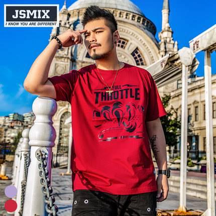 ขนาด:XL 2XL 3XL 4XL 5XL 6XL 7XL สี:ม่วง/แดง เสื้อคนอ้วน เสื้อผ้าผู้ชาย ขนาดใหญ่ เสื้อยืด แขนสั้น