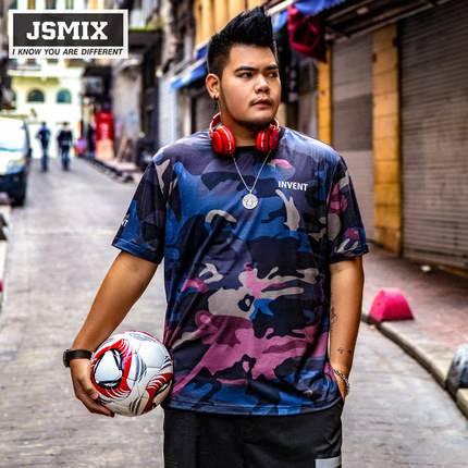 ขนาด:XL 2XL 3XL 4XL 5XL 6XL สี:ตามภาพ เสื้อคนอ้วน เสื้อผ้าผู้ชาย ขนาดใหญ่ เสื้อยืด แขนสั้น