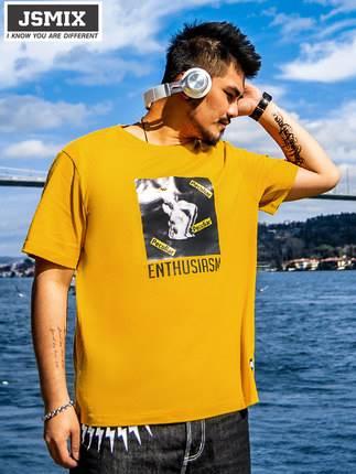 ขนาด:XL 2XL 3XL 4XL 5XL 6XL 7XL สี:เหลือง เสื้อคนอ้วน เสื้อผ้าผู้ชาย ขนาดใหญ่ เสื้อยืด แขนสั้น