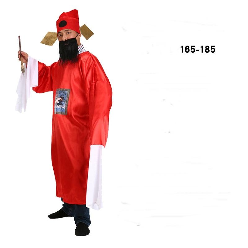 ++พร้อมส่ง++ชุดเปาบุ้นจิ้น ชุดจีนสีแดง+หมวก+เครา