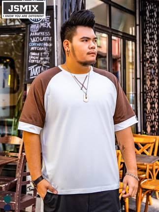 ขนาด:XL 2XL 3XL 4XL 5XL 6XL 7XL สี:ขาว เสื้อคนอ้วน เสื้อผ้าผู้ชาย ขนาดใหญ่ เสื้อยืด แขนสั้น