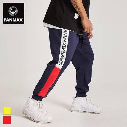 ขนาด:2XL 3XL 4XL 5XL 6XL สี:กรม/ดำ กางเกงคนอ้วน กางเกงผู้ชาย ขนาดใหญ่ กางเกงขายาว