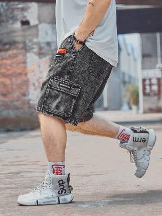 ขนาด:38 40 42 44 46 สี:เทา กางเกงคนอ้วน กางเกงผู้ชาย ขนาดใหญ่ กางเกงยีนส์ ขาสั้น