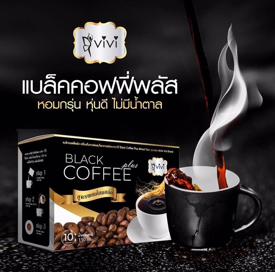 Vivi Black Coffee Plus วีวี่กาแฟดำ