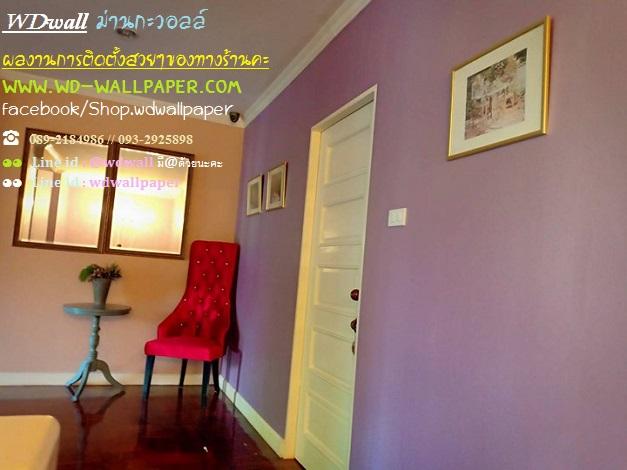 wd2 ตกแต่งผนังบ้านด้วย wallpaperติดผนัง By wdwall2