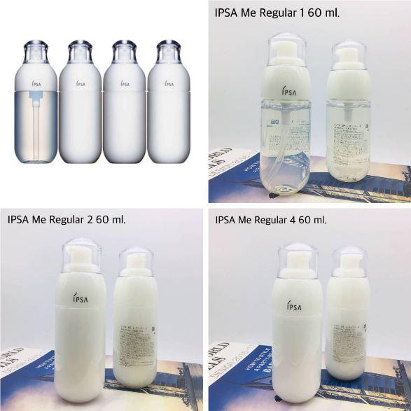 **พร้อมส่ง**IPSA ME Metabolizer Regular ทดลอง 60 ml. ผิวสดใสเปล่งประกาย แม้ไร้เมคอัพ ด้วยผลิตภัณฑ์ฟลูอิดบางเบา สูตร Regular เพื่อผิวเนียนนุ่มชุ่มชื้น เปล่งประกายสุขภาพดี มีให้เลือก 4 สูตร เหมาะสมตามสภาพผิวที่แตกต่างกัน
