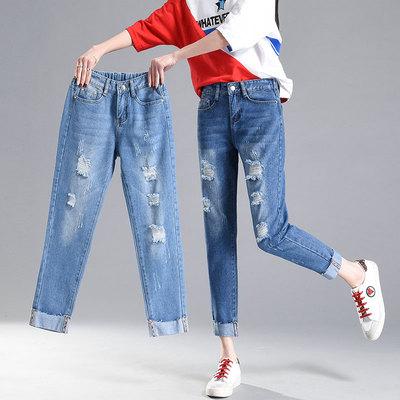 กางเกงยีนส์แฟชั่น กางเกงยีนส์ผู้หญิง กางเกงยีนส์ขายาว