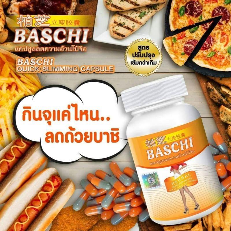 "Baschi Quick Slimming บาชิส้ม ตัวใหม่ By TK    ""ลดน้ำหนักได้ผลจริง!! 3-5โล เห็นผลในกล่องแรกที่ทาน"""