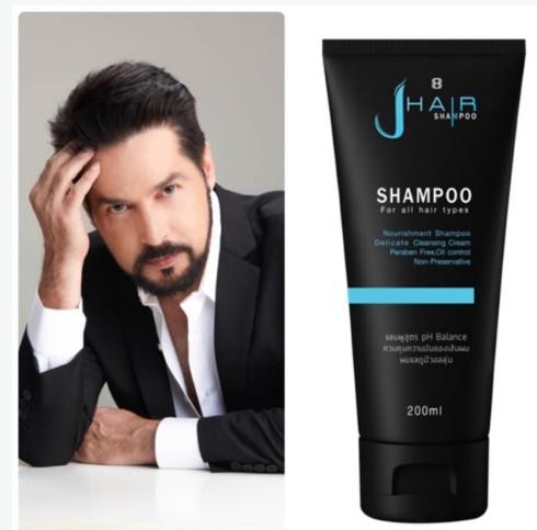 J hair Shampoo เจ แฮร์ แชมพูสระผม  ขนาด 200 มล.