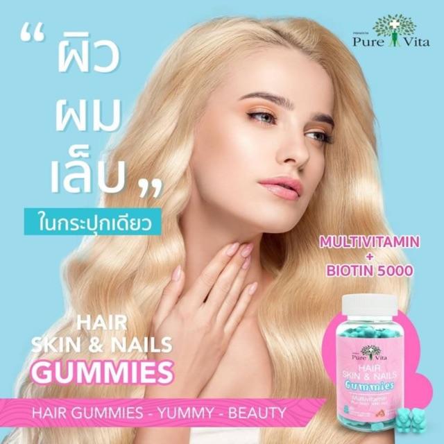 **พร้อมส่ง**Pure Vita Hair Skin and Nail Gummies Multivitamin Plus Biotin 5000 mg. 60 Gummies ใครผมร่วง ผมบาง เล็บเปราะหักง่าย น้องหมีสีฟ้าช่วยคุณได้ ตัวนี้เป็นวิตามินบำรุงเส้นผม ตั้งแต่รากจรดปลายผม ให้เส้นผมที่หลุดร่วง งอกใหม่เร็ว แข็งแรงขึ้น นุ่มสลวย ไม
