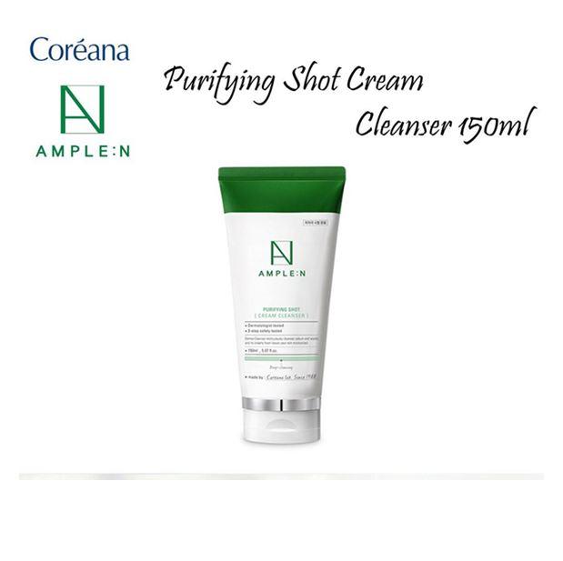 **พร้อมส่ง**Coreana Ample :N Purifying Shot Cream Cleanser 150 ml. โฟมล้างหน้าสูตร purifying อ่อนโยน ช่วยชำระล้างสิ่งสกปรก ได้ดีเยี่ยม ช่วยให้ผิวเนียนนุ่ม ผิวไม่แห้งตึง ให้ให้ความชุ่มชื้น
