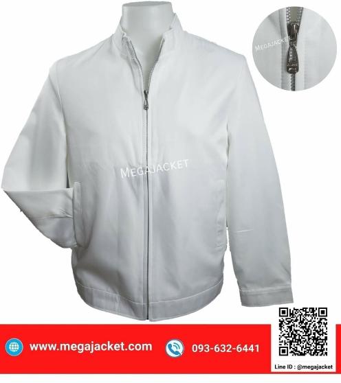 ขายส่ง เสื้อแจ็คเก็ต สีขาว คอจีน คอตั้ง ผ้าไมโคร พร้อมรับปัก 063-632-6441