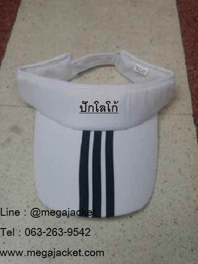 หมวกไวเซอร์ หมวกเปิดหัว หมวก Golf / ผ้าคอตตอนหนานุ่ม / สีขาว ขายส่งหมวก หมวกรับ logo ด่วนๆ 093-632-6441