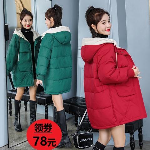 เสื้อโค๊ทแฟชั่น เสื้อโค๊ทกันหนาว เสื้อโค๊ทมีฮู้ด เสื้อกันหนาวผู้หญิง
