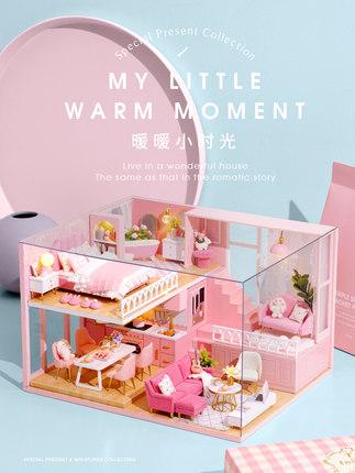 เปิดจอง>> DIYโมเดลห้องนอน โมเดลจิ๋ว บ้านตุ๊กตา ชุดอุปกรณ์ครบเซ็ตในกล่อง