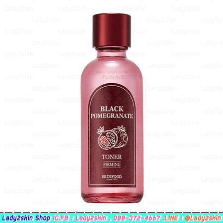 Black Pomegranate Toner
