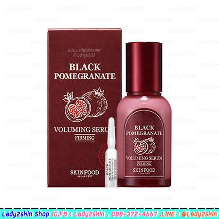 Black Pomegranate Voluming Serum (Anti-Wrinkle Effect)