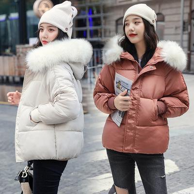 เสื้อโค๊ทกันหนาว เสื้อโค๊ทผู้หญิง เสื้อแจ๊คเก็ตกันหนาว เสื้อโค๊ทแฟชั่น