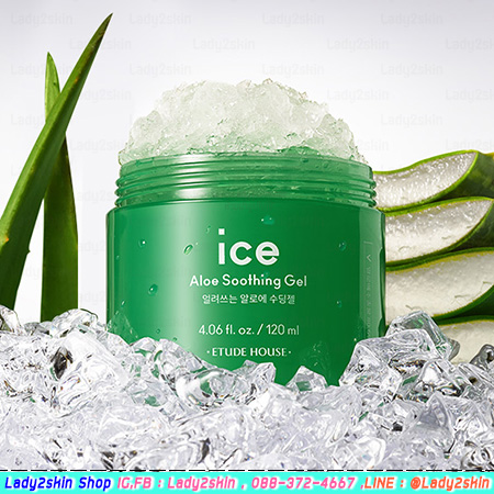 Ice Aloe Sootjing Gel