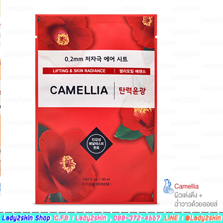 ( Ceamella ) 0.2 Therapy Air Mask
