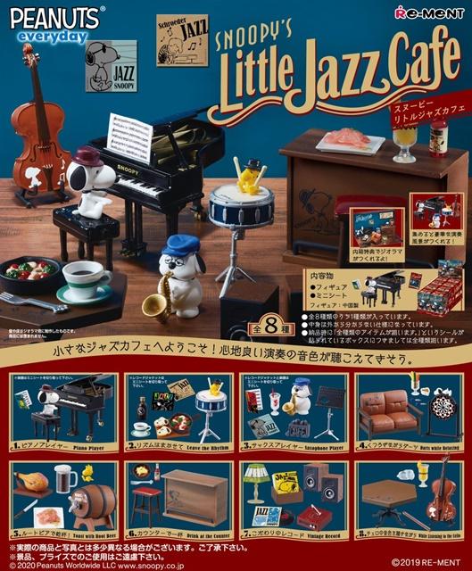 เปิดจอง>> Re-Ment ของสะสมจิ๋วญี่ปุ่น Peanuts SNOOPY'S Little Jazz Cafe (ขายยกกล่องใหญ่) สินค้าวางจำหน่ายที่ญี่ปุ่น 2020-03-24