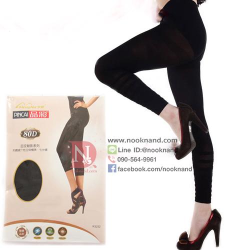 กางเกงเลกกิ้งขา4-5ส่วน กางเกงลดไขมัน กางเกงกระชับสัดส่วน MengNa PINCAI 80D No. R3252 Legging Slimming Pants