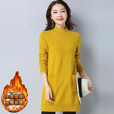 เสื้อไหมพรมแขนยาว เสื้อไหมพรมตัวยาว เสื้อกันหนาวไหมพรม เสื้อไหมพรมผู้หญิง