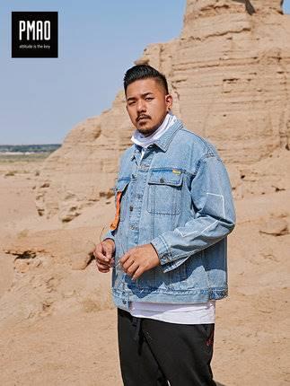 ขนาด:2XL 4XL 5XL 6XL สี:ฟ้า เสื้อคนอ้วน เสื้อผ้าผู้ชาย ขนาดใหญ่ เสื้อแจ็คเก็ต