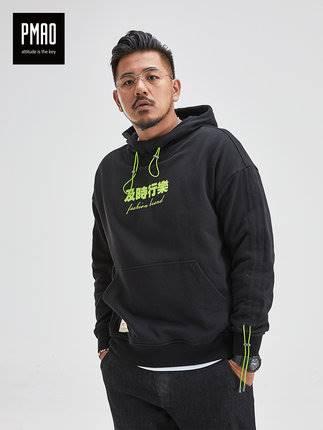 ขนาด:2XL 3XL 4XL 5XL สี:ดำ/เขียว เสื้อคนอ้วน เสื้อผ้าผู้ชาย ขนาดใหญ่ เสื้อกันหนาวมีฮู้ด