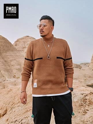 ขนาด:XL 2XL 3XL 4XL 5XL 6XL สี:น้ำตาล เสื้อคนอ้วน เสื้อผ้าผู้ชาย ขนาดใหญ่ เสื้อกันหนาว