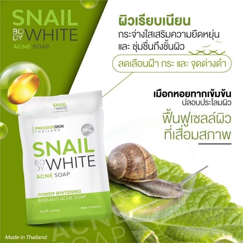 Snail body white acne soap สเนล บอดี้ ไวท์ แอคเน่ โซป(ซองเขียวขาว)