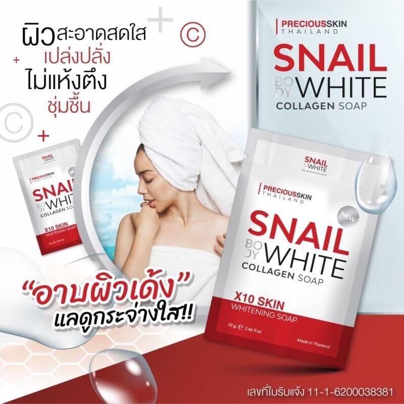 Snail body white collagen soap สเนล บอดี้ ไวท์ คอลลาเจน โซป(ซองแดงขาว)