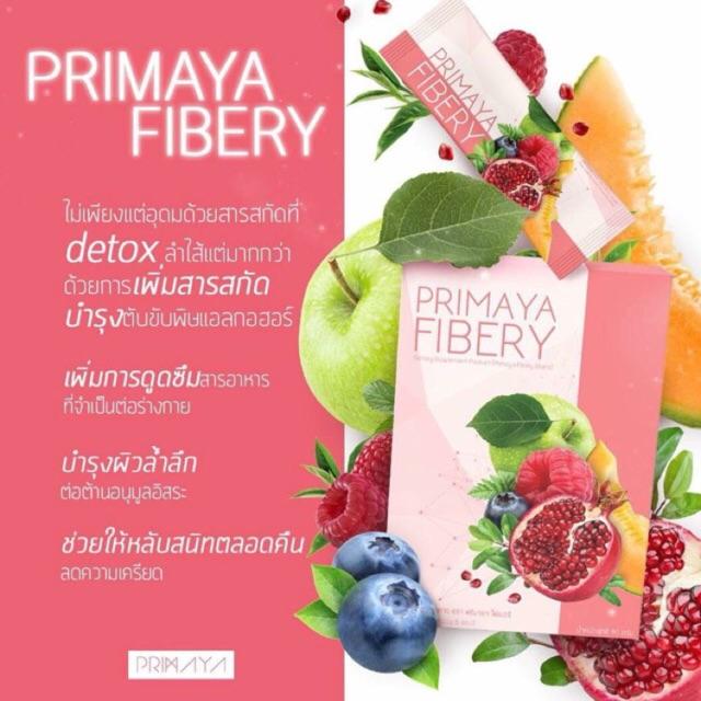Primaya Fibery Detox พรีมายา ไฟเบอร์รี่ ดีท๊อกซ์ ขับถ่ายง่าย ขับของเสียสะสมที่ตกค้างในลำไส้ ด้วยดีท๊อกซ์ จากพรีมายา 5 ซอง ( 1 กล่อง )