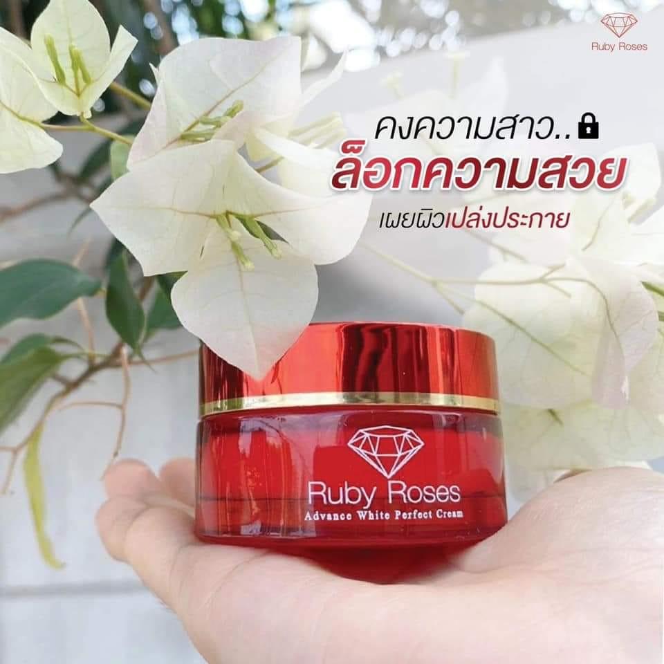 รับบี้ โรส Ruby Roses แพคเกจใหม่ ครีมรากหญ้า ขนาด 30 กรัม