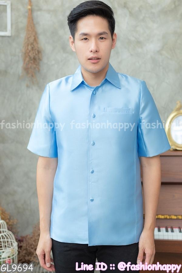 (เฉพาะเสื้อ  2XL,3XL)  เสื้อผู้ชาย สีฟ้า ทำจากผ้าไหมญี่ปุ่น งานมีซับในทั้งตัวคะ