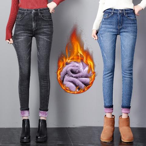 กางเกงยีนส์ขนยาว กางเกงยีนส์กันหนาว กางเกงยีนส์มีบุขน กางเกงยีนส์ผู้หญิง