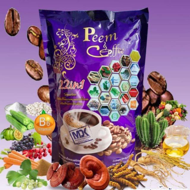 Peem Coffee ภีม คอฟฟี่ กาแฟสมุนไพร ควบคุมน้ำหนัก ชะลอวัย ไม่มีน้ำตาล (15 ซอง) ของแท้ 100%