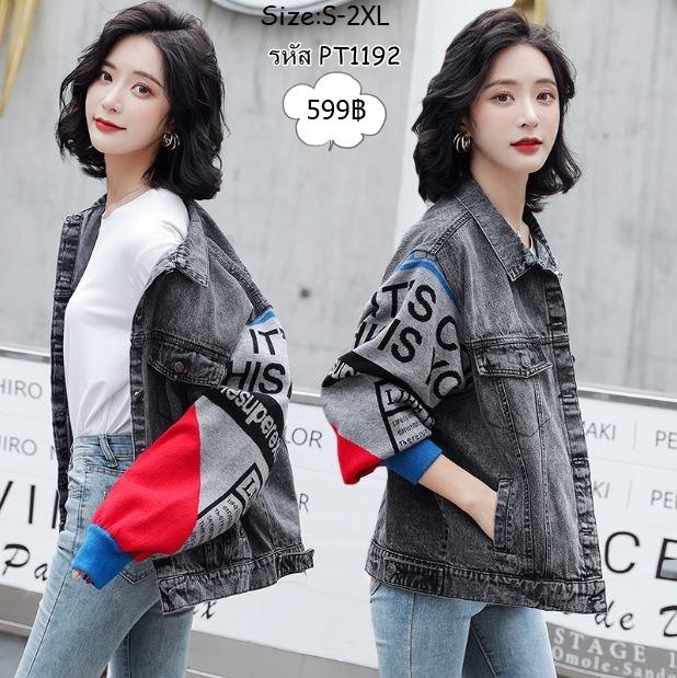 เสื้อแจ็คเก๊ตยีนส์เกาหลี