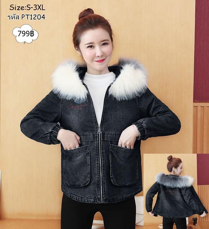 เสื้อกันหนาวยีนส์เกาหลี