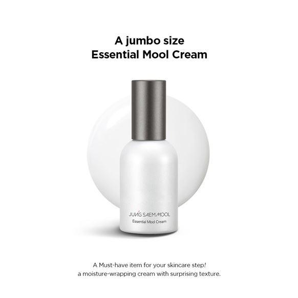 *พร้อมส่ง*Jung Saem Mool Essential Mool Cream 50 ml. ครีมบำรุงผิวสูตรพิเศษที่มอบความชุ่มชื้นสูงสู่ผิว ฟื้นฟูผิวให้กระจ่างใส เก็บกักความชุ่มชื่นยาวนาน ทำให้การแต่งหน้าเป็นเรื่องง่าย มอบผิวเรียบเนียน บางเบาและเป็นธรรมชาติยิ่งขึ้น