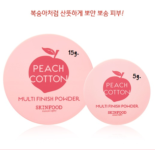 Peach Cotton Multi Finish Powder 15g.