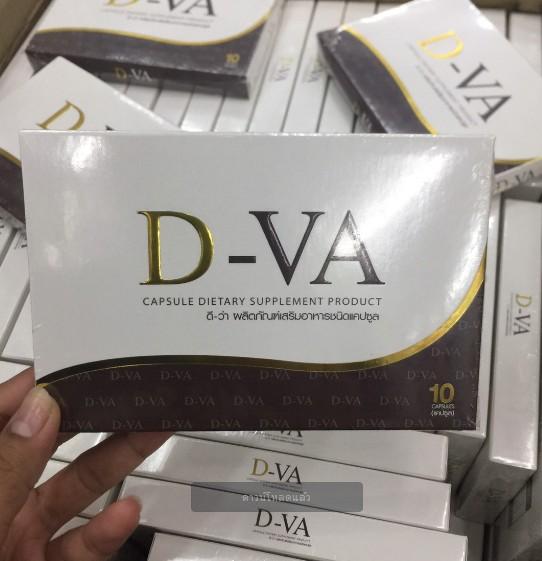 D-Va ดีว่า สูตรใหม่ กล่องน้ำตาล