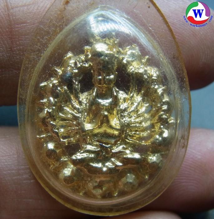 พระเครื่อง เจ้าแม่กวนอิมพันมือขนาดแขวนคอ กะไหล่ทอง