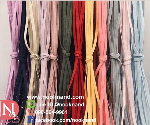 ยางยืด5มิลสำหรับทำหน้ากากผ้า มีหลายสี สำหรับงานหน้ากากผ้าแฟชั่น