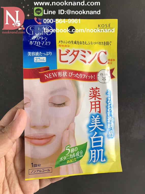 Kose Clear Turn White Mask VC สูตรวิตามินซี เน้นความกระจ่างใส