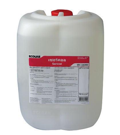 น้ำยาพิเศษสำหรับเสริมการซักผ้า เซอริคอล  20 ลิตร